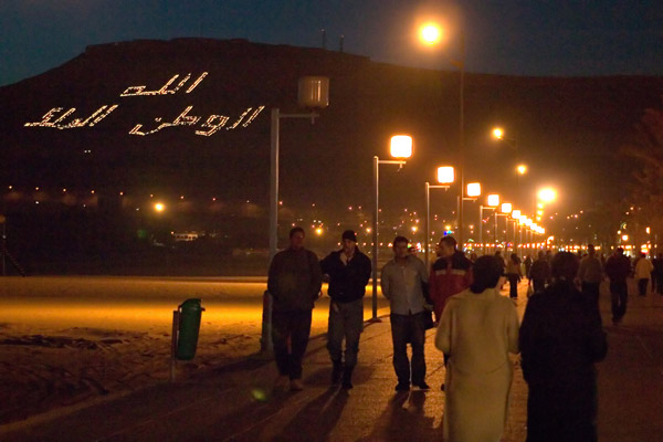 la nuit sur Agadir ..... Maroc - Villes et Villages -